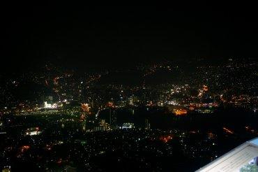 13 Mt. Inasa 2