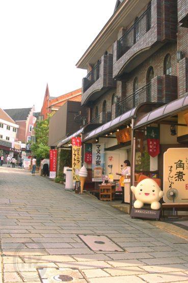 2 Nagasaki Cityscape