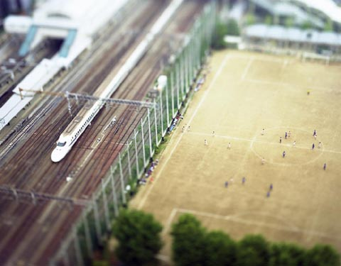 Naoki Honjo Shinkansen