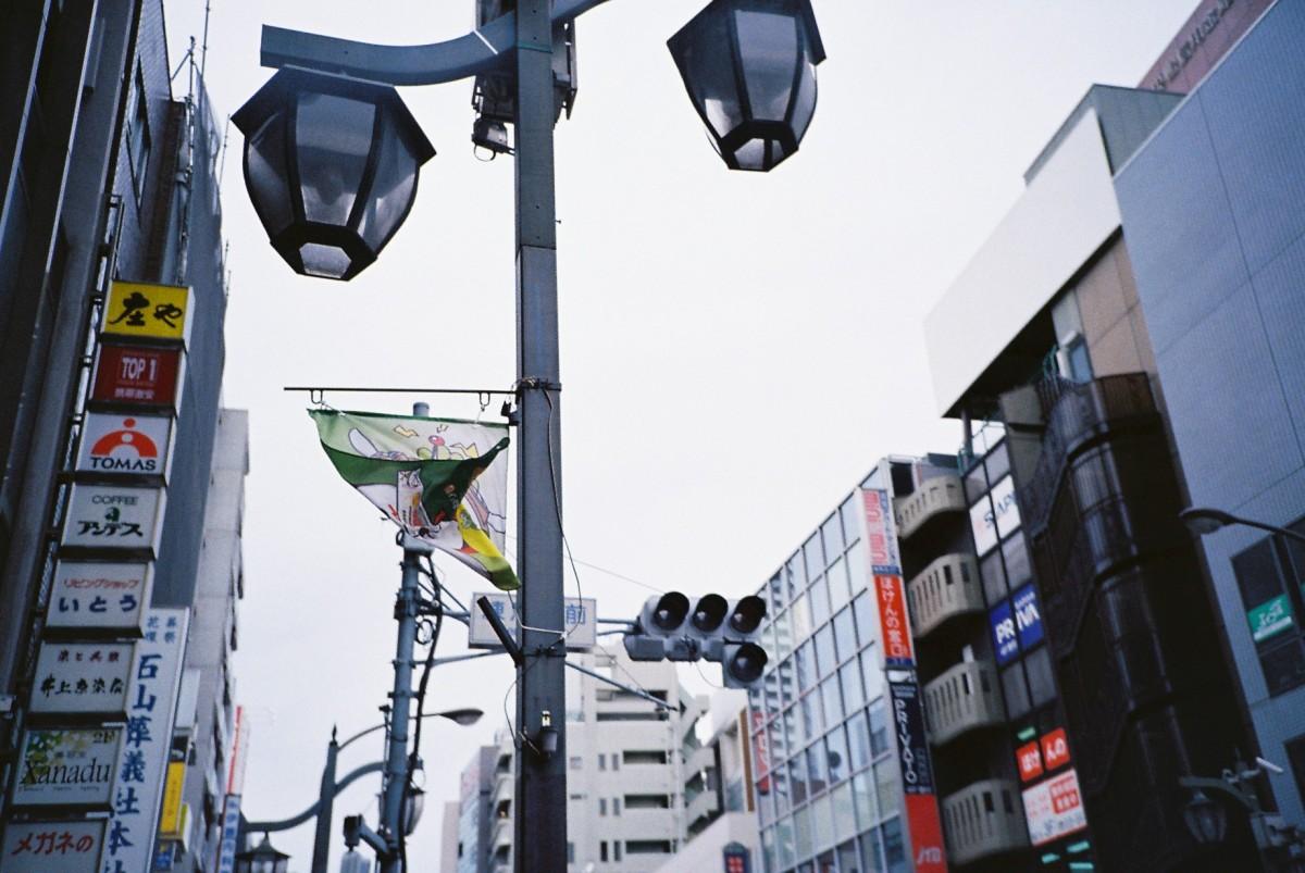 Lomography Adventures: Tokyo Impressions