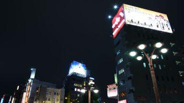 Asakusa Skytree 10
