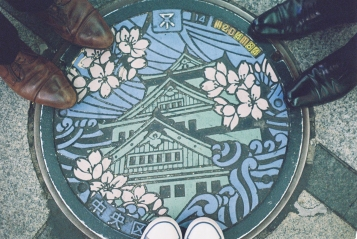 Osaka Namba Japan-10
