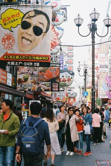 Osaka Namba Japan-2