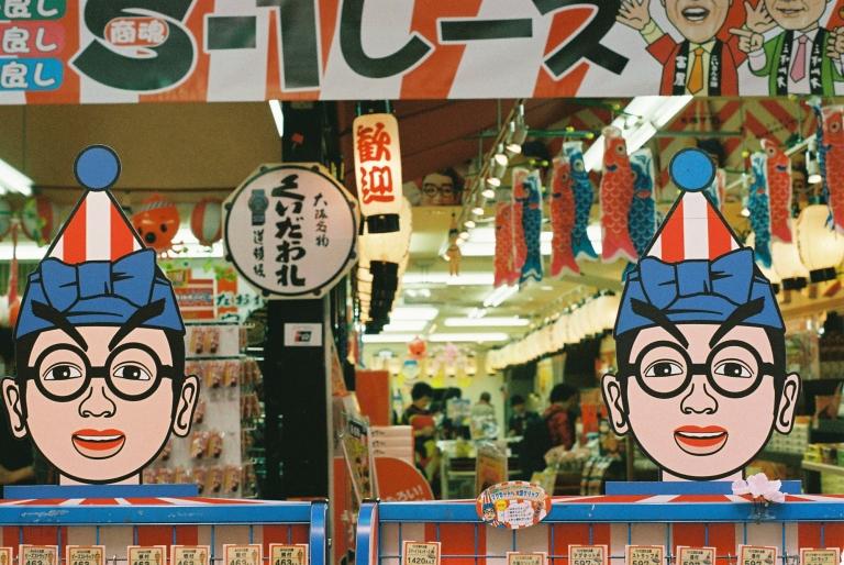Osaka Namba Japan-3