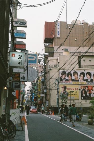 Osaka Namba Japan-9