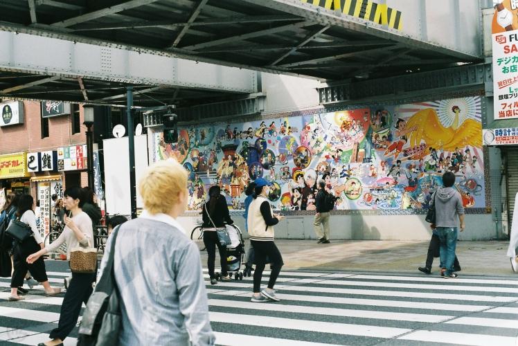 Waseda Takadanobaba Tokyo analogue Japan-2
