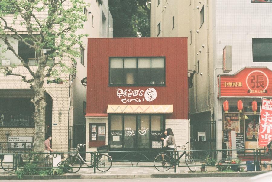 Tokyo on film: Wasedareflections