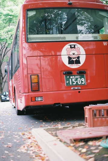 Waseda Takadanobaba Tokyo analogue Japan-7