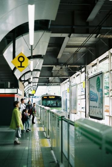 Waseda Takadanobaba Tokyo analogue Japan