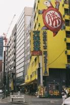 Analogue Photography Tokyo Shinjuku Sakura-6