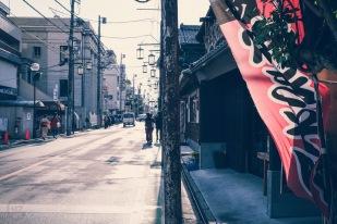 Kawagoe Japan vintage Kimono-15