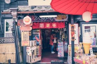 Kawagoe Japan vintage Kimono-3