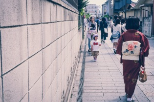 Kawagoe Japan vintage Kimono