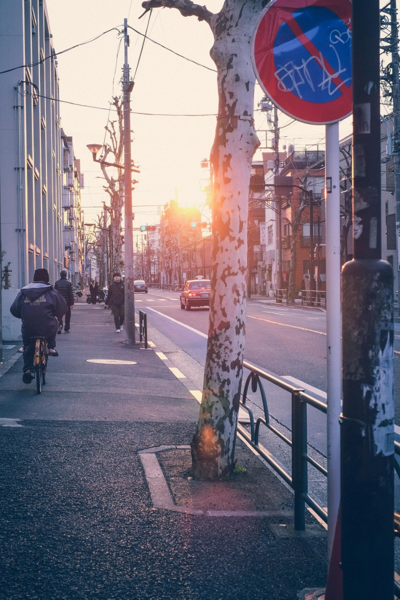 Tokyo: The new neighborhood