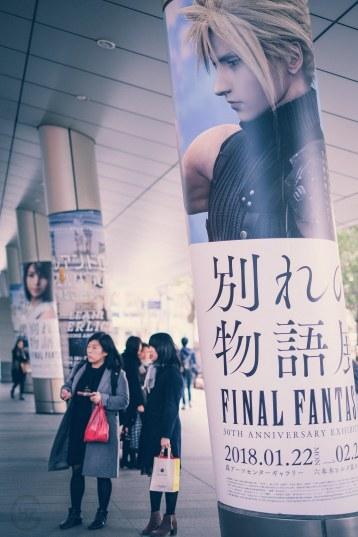 Roppongi Japan Final Fantasy