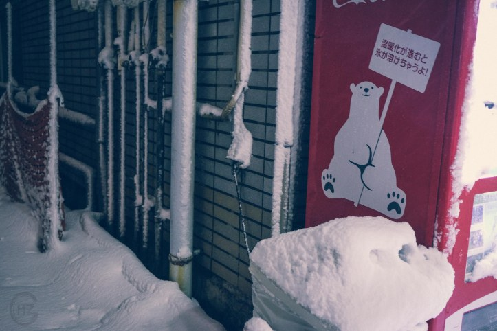 Snowing in Tokyo Coca cola