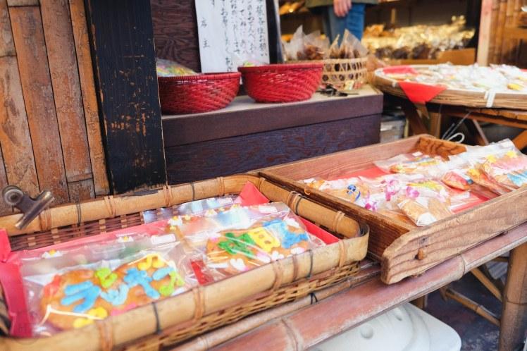 Zuckerfrei no sugar Japan sweets