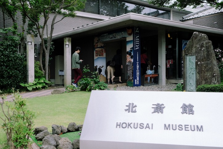 Hakuba Nagano Japan Sightseeing Hokusai museum