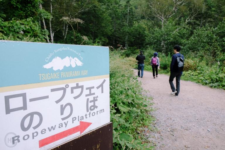 Hakuba Nagano Japan Sightseeing