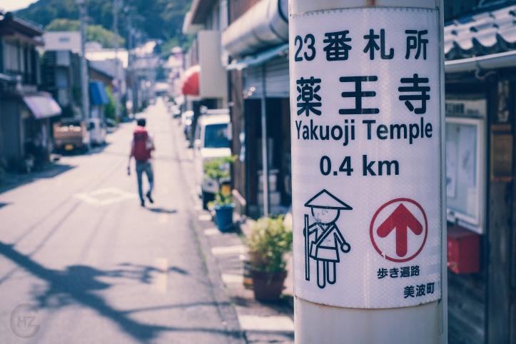 Shikoku Plgerweg pilgrimage Japan temple spiritual