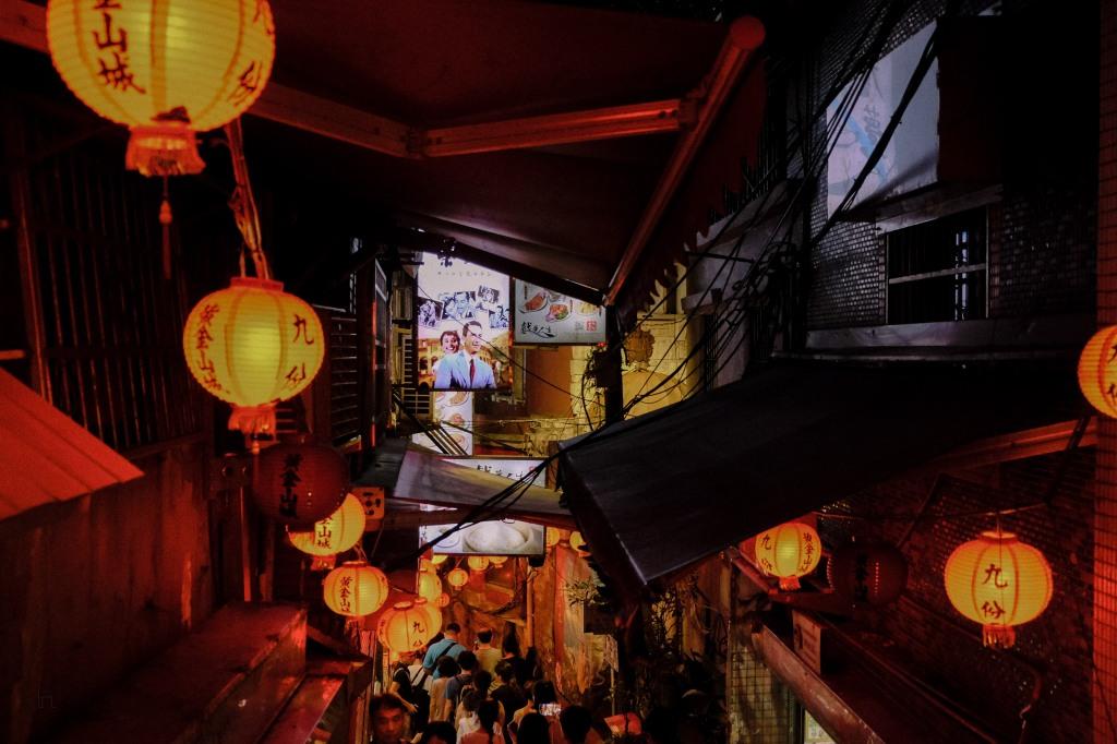 Reisen Taiwan Sightseeing Jiufen